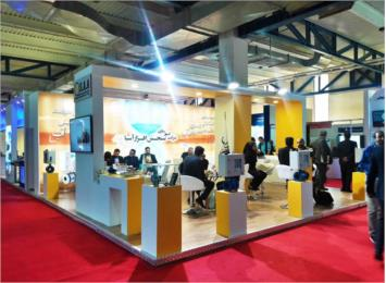 Attend the 13th International Water   Wastewater Exhibition